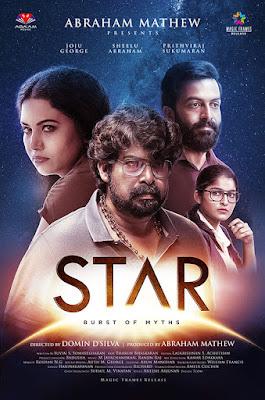 Star Malayalam movie, mallurelease