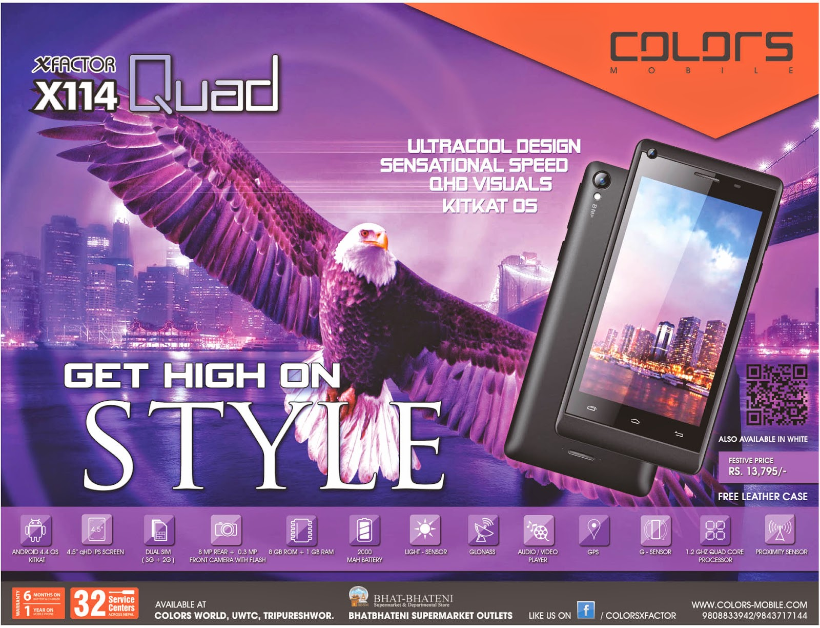 COLORS-XFACTOR-X114-Quad-Price-Nepal