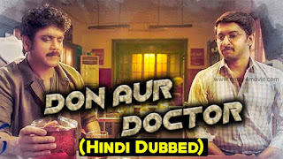 Don Aur Doctor Movie
