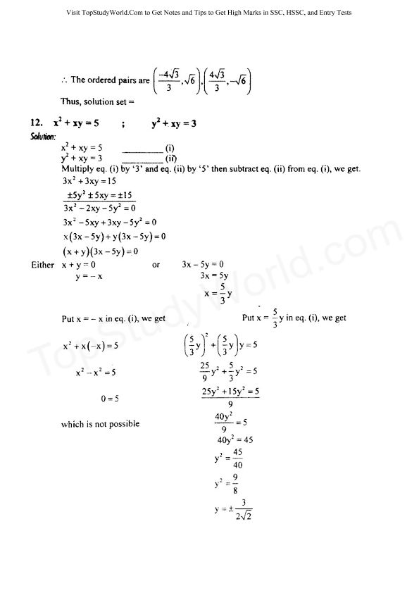 Solved Exercise 2 7 Class 10 Maths Solution Notes (With Free