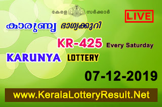 kerala lottery kl result, yesterday lottery results, lotteries results, keralalotteries, kerala lottery, keralalotteryresult, kerala lottery result, kerala lottery result live, kerala lottery today, kerala lottery result today, kerala lottery results today, today kerala lottery result, Karunya lottery results, kerala lottery result today Karunya, Karunya lottery result, kerala lottery result Karunya today, kerala lottery Karunya today result, Karunya kerala lottery result, live Karunya lottery KR-425, kerala lottery result 07.12.2019 Karunya KR 425 07 December 2019 result, 07 12 2019, kerala lottery result 07-12-2019, Karunya lottery KR 425 results 07-12-2019, 07/12/2019 kerala lottery today result Karunya, 07/12/2019 Karunya lottery KR-425, Karunya 07.12.2019, 07.12.2019 lottery results, kerala lottery result December 07 2019, kerala lottery results 07th December 2019, 07.12.2019 week KR-425 lottery result, 07.12.2019 Karunya KR-425 Lottery Result, 07-12-2019 kerala lottery results, 07-12-2019 kerala state lottery result, 07-12-2019 KR-425, Kerala Karunya Lottery Result 07/12/2019, KeralaLotteryResult.net