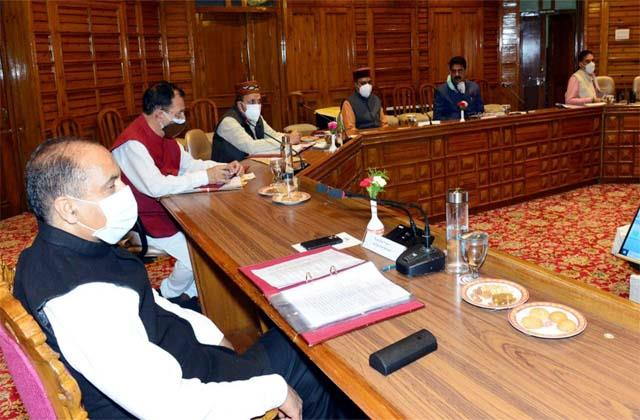 cabinet meeting today
