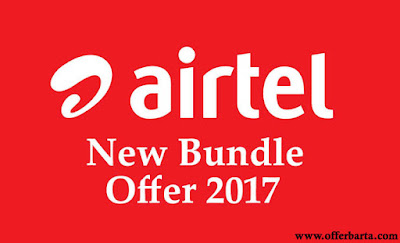 Airtel On-Net New Bundle Offer - posted by www.offerbarta.com