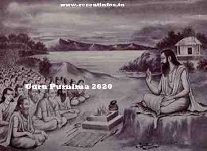 Guru Purnima 2020 - 5 July 2020    Recent Infos