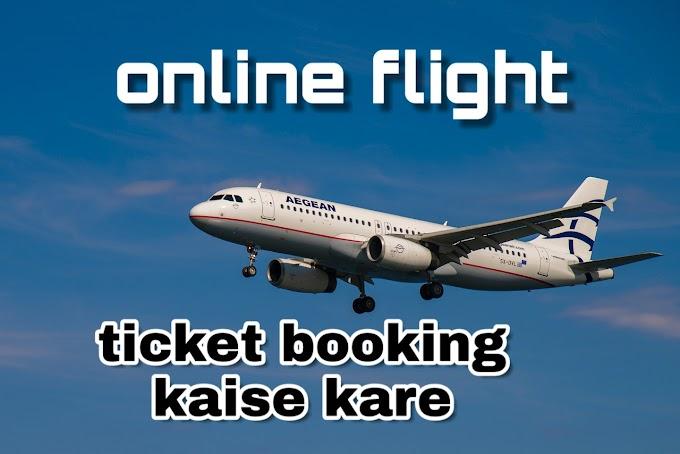 Online Flight Ticket Kaise Booking Kare