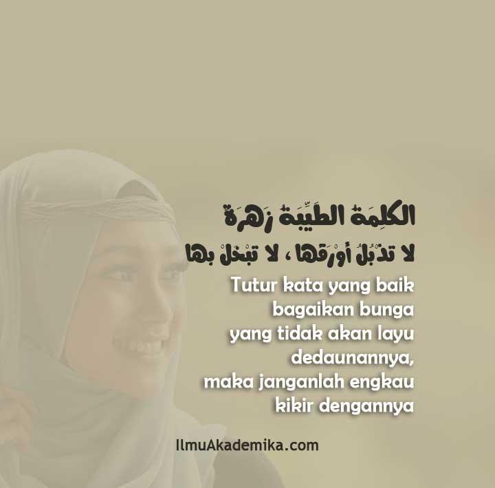 kata kata motivasi bahasa arab