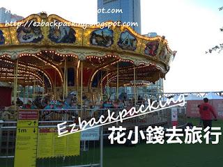 香港旋轉木馬