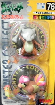 Marowak Pokemon figure Tomy Monster Collection series