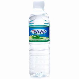 This is the mineral water brand that I've had today.