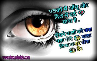 status,image,hindi,whatsapps