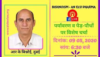 RK BISHNOI UAE live on Bishnoism - An Eco Dharma