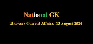 Haryana Current Affairs: 13 August 2020