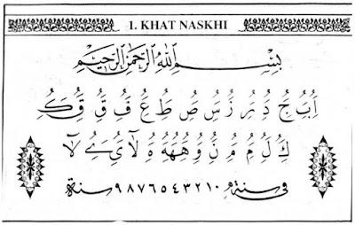 Naskhi