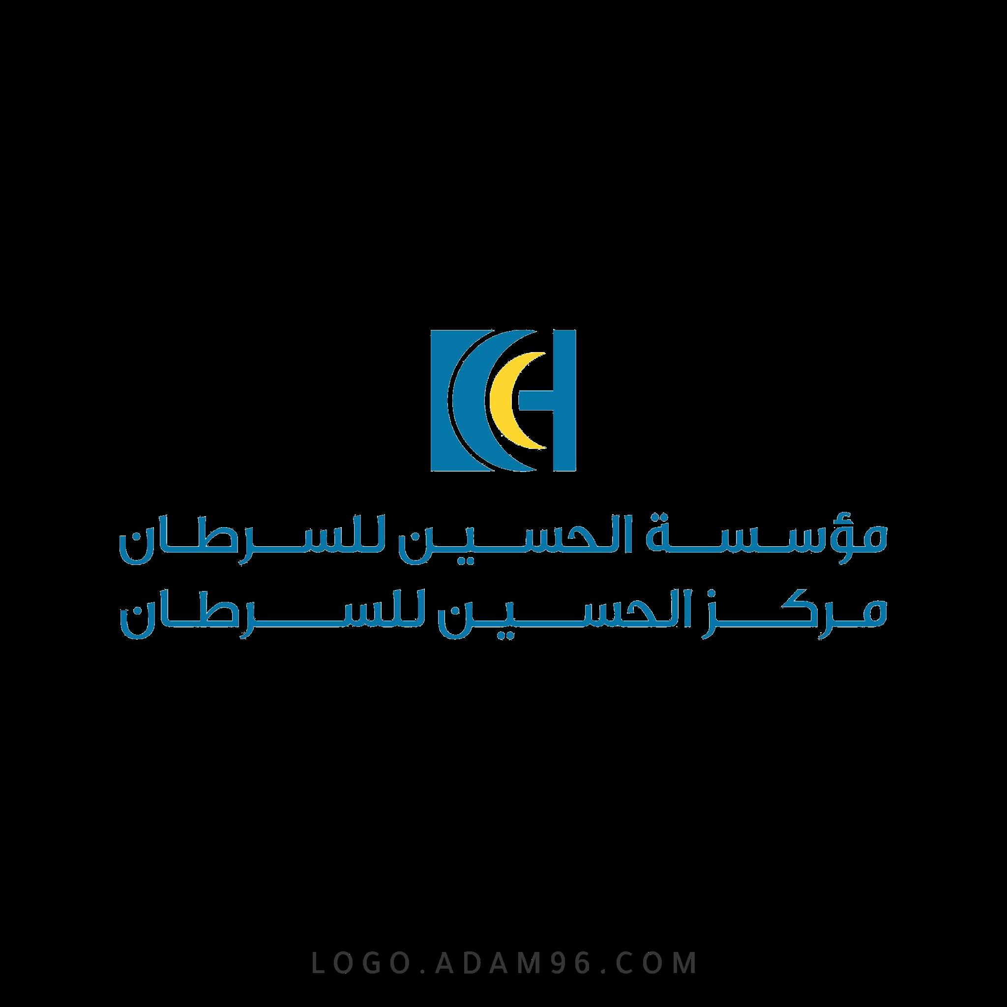 تحميل شعار مركز الحسين للسرطان لوجو رسمي - شعارات الاردن