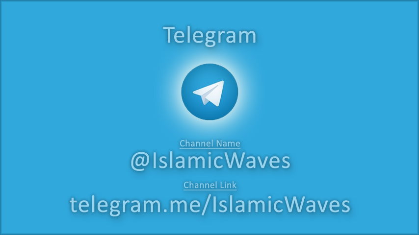 Islamic waves islamic waves official telegram channel to get short clip videos and updates join islamic waves official telegram channel ccuart Choice Image