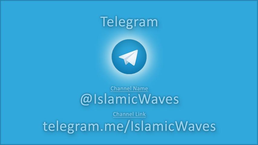 Quran telegram channel. dance channel telegram.