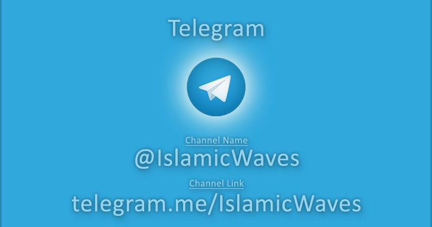 Islamic-Waves com: Islamic-Waves Official TELEGRAM Channel