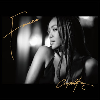 Crystal-Kay-Faces-歌詞