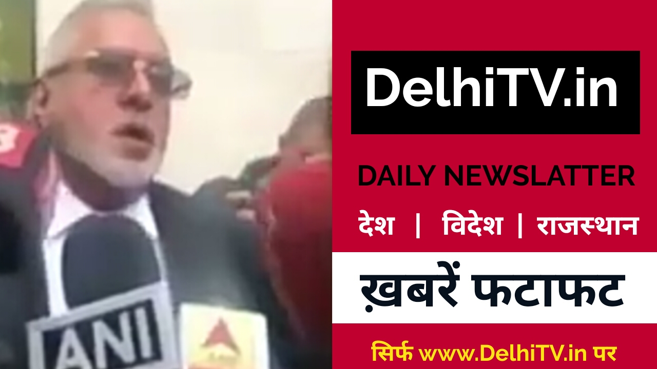 aaj ki badi khabar by DelhiTV, latest news India, latest news rajasthan