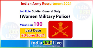 indian-army-recruitment-2021-apply-100-posts-women-military-police-job-vacancies-online-indiajoblive.com