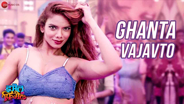 Ghanta Vajavto Lyrics - Email Female | Mamta Sharma