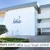 المعهد المغربي لمهن الطيران يعلن عن توظيف 300 شاب و شابة