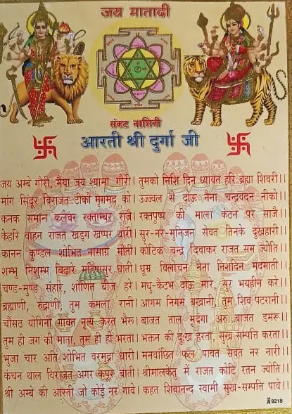 Happy Navratri Images HD Free Download