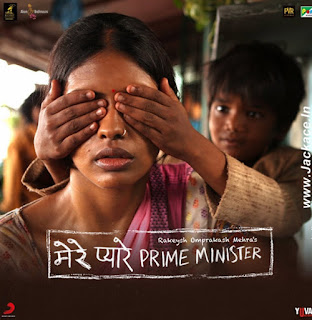 Merey Pyarey Prime Minister First Look Poster 4