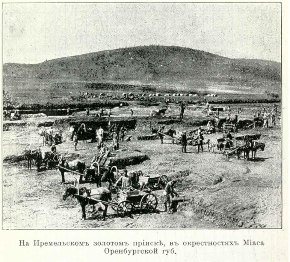 Зарастающая Россия. Часть 9