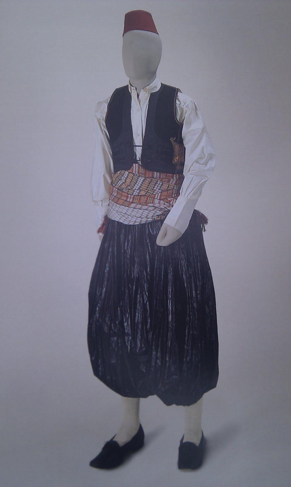 319ed544b96 Eλλήνων Παράδοση: Η κυπριακή παραδοσιακή κολλαριστή βράκα