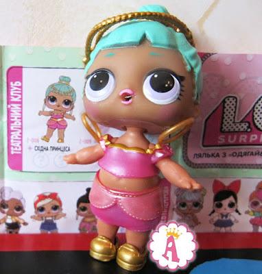 Кукла из Театрального клуба L.O.L. Surprise Baby Dolls 2