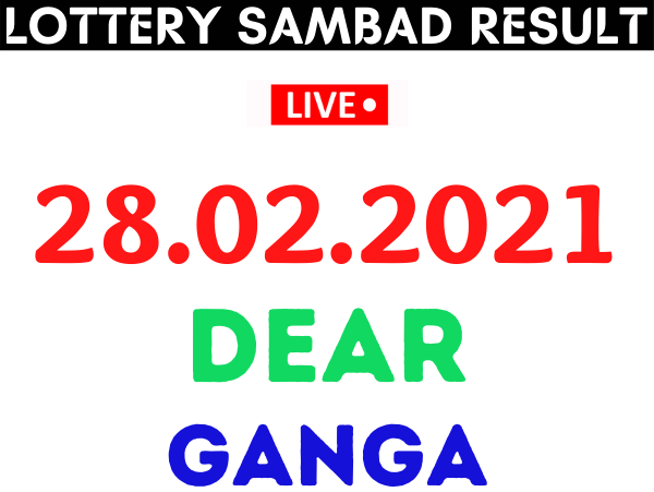 Today nagaland statee lottery result