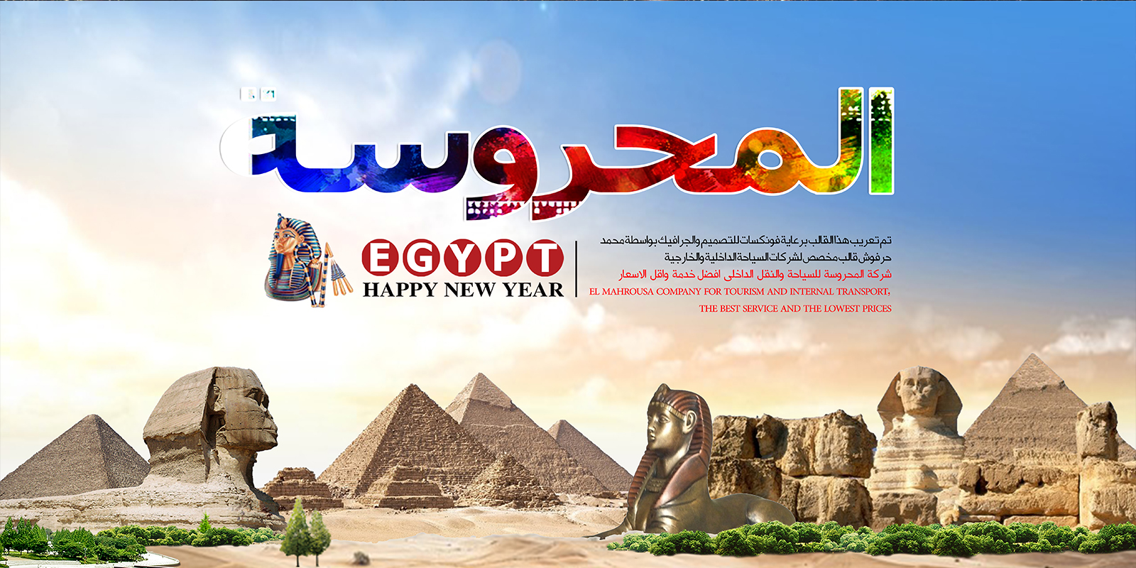 Special design, domestic tourism, with a large banner, suitable for a print or web banner, with modification of sizes