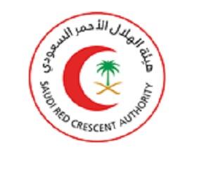 اعلان توظيف بهيئة الهلال الأحمر السعودي وظائف ادارية