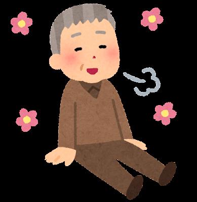 リラックスする人のイラスト(高齢者・男性)