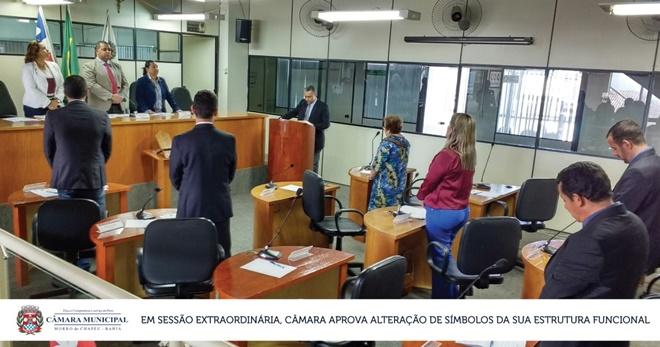 Em Sessão Extraordinária, Câmara Municipal de Morro do Chapéu aprova alteração de símbolos da sua estrutura funcional