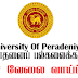 Vacancy In University Of - Peradeniya