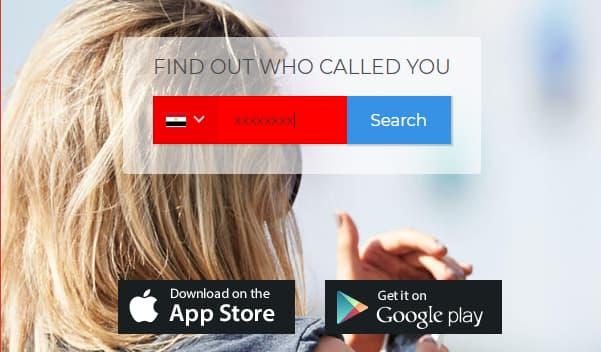برنامج يظهر اسم المتصل ومكانه