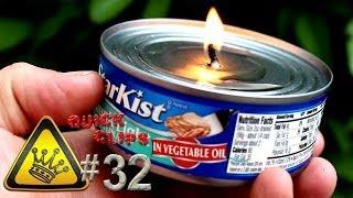 Свічка в екстримальних умовах - з консерви!