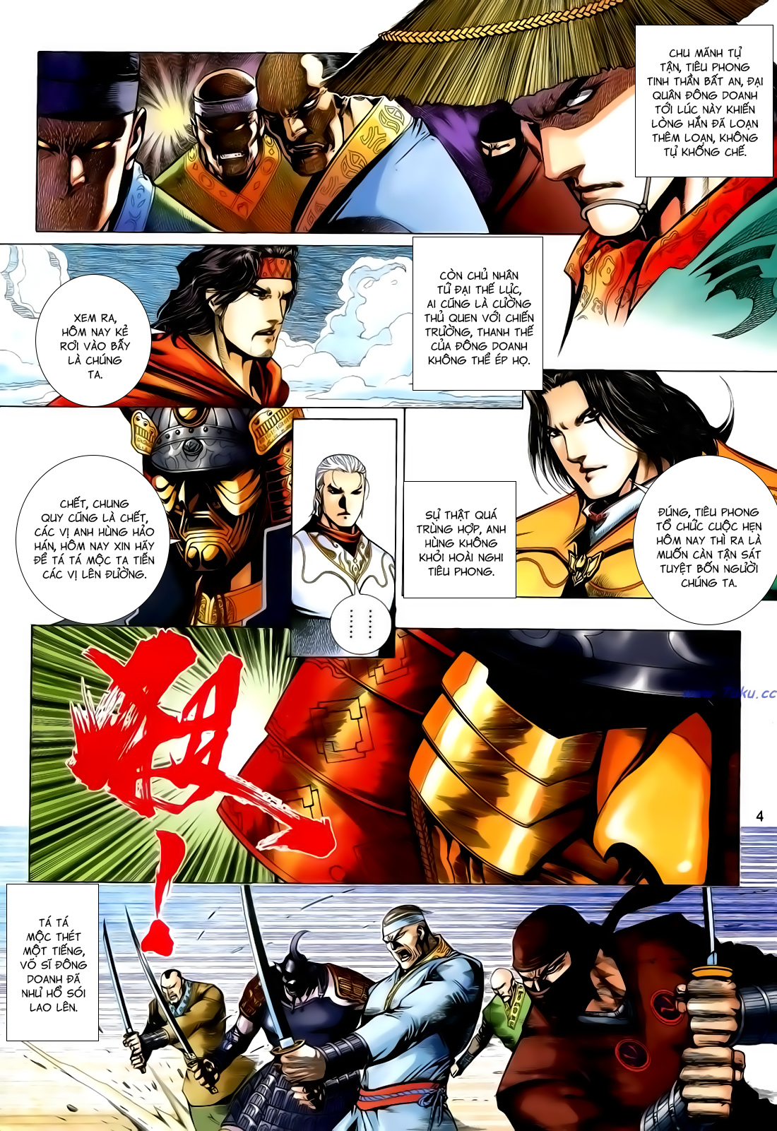 Anh Hùng Vô Lệ Chap 167 - Trang 4