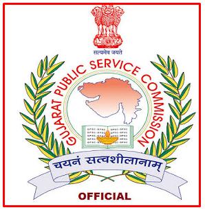 GPSC DySO / Deputy Mamlatdar Exam Call Letter 2021