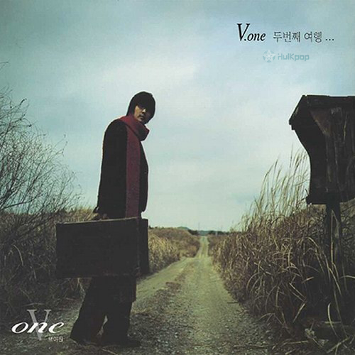 V.One – Vol.2 The Second Trip (FLAC)