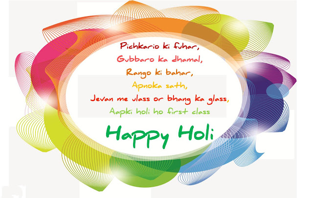Happy Holi 2017 Wishes Greetings Images Messages