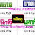มาแล้ว...เลขเด็ดงวดนี้ หวยหนังสือพิมพ์ หวยไทยรัฐ บางกอกทูเดย์ มหาทักษา เดลินิวส์ งวดวันที่1/6/62