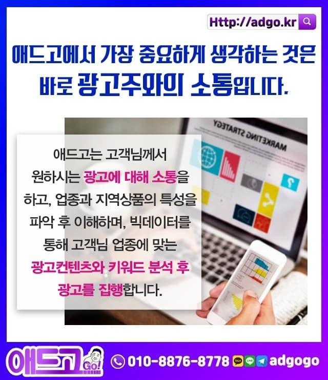 비산4동홈페이지대행
