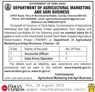 Accounts Officer and DEO Recruitment Notification 20.08. 2018