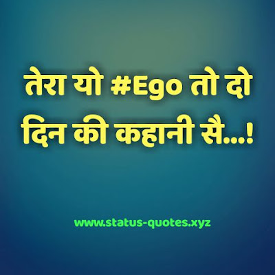Hariyanvi Whatsapp Status