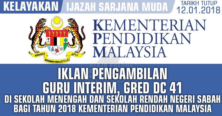 Pengambilan Guru Interim Di Sekolah Menengah Dan Sekolah Rendah Di Sabah Tahun 2018 Jawatan Kosong Terkini Negeri Sabah