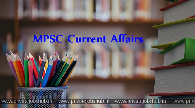 MPSC Current Affairs