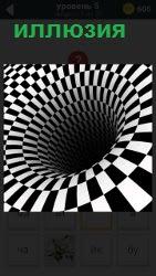 Черно белая воронка закручивается вниз как иллюзия, внутри пустота и рябит в глазах